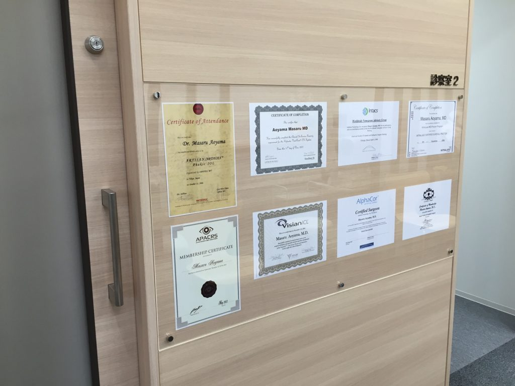 柳津あおやまクリニック 待合室に飾ってある賞状