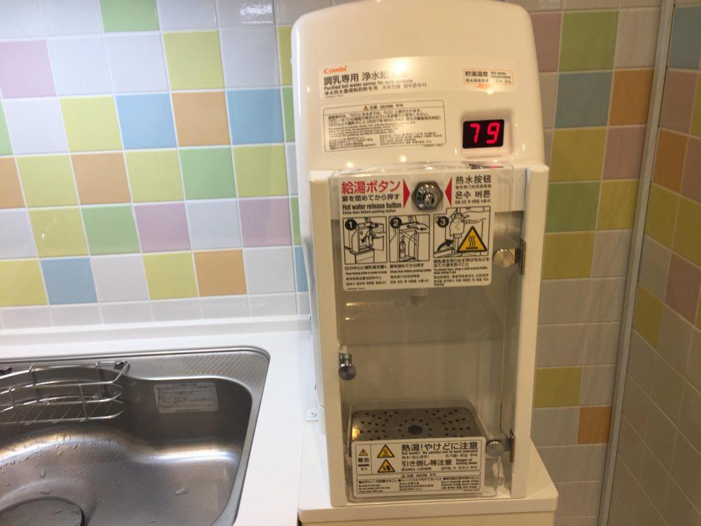 レゴランドジャパン 授乳室のお湯